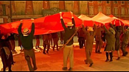Нас червеното знаме роди ни