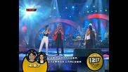 Софи И Стефани Пей С Мен R&b - 7 Концерт