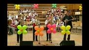 Камерна група - Нму