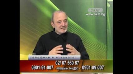 Д-р Николай Михайлов Духът и парите ч. 6