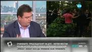 Цветелин Кънчев: Изказване на Местан създаде напрежение срещу ромите