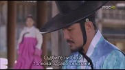 Arang and the Magistrate (2012) E17 2/2 [easternspirit]