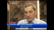 Видеоконтролът във Варна може да спре