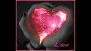 Старата Любов