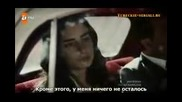 Татар Рамазан 2013 еп.5 Бюлент Инал Турция Руски суб.