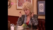 Гувернантката Сезон 6 Епизод 20