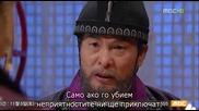 [бг субс] Gye Baek - епизод 34 - 2/3