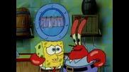 Spongebob Squarepants - Pickles