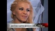 Десислава Club News Nova Tv