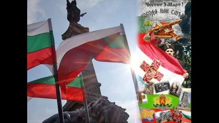 честит празник Българи