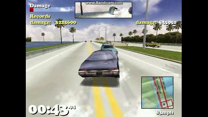 Game Driver