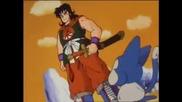 Dragon Ball Episode 5 - Yamcha the Desert Bandit 2/2