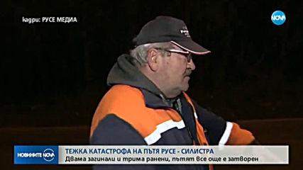 Двама загинаха при тежка катастрофа край Русе