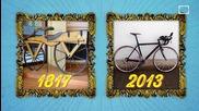 Студът, болестите и гладът през 1816 година довели до създаването на колелото?