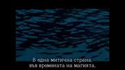 merlin сезон 5 епизод 5 бг субтитри