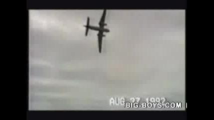 Глупава Катастрова На Самолет