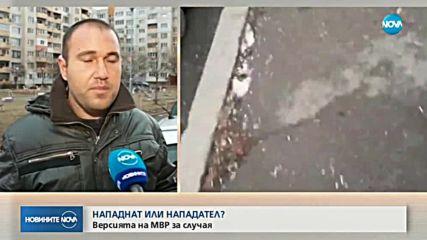 """Полицията с версия за спречкването с мъж в столичния квартал """"Дружба"""""""
