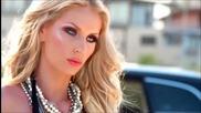 Andreea Banica feat. Allexinno Starchild - Electrified - Bailamos (club mix) Dj Arm