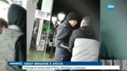 Арестуваха Бисер Миланов за побой над мъж