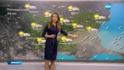 Прогноза за времето (04.12.2016 - централна)