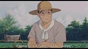 Гроб на светулки / Grave of the Fireflies ( Бг Суб ) (1988) (част4)
