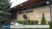 Кметът на Карлово получи условна присъда
