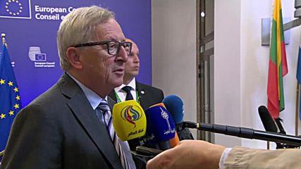 Belgium: UK needs to implement basic freedoms to remain in EU common market - Juncker