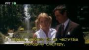 Злато ( Gold 1974 ) - Английски игрален филм
