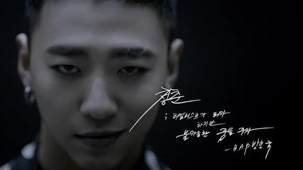 B.a.p Matrix - Bang Yongguk Teaser