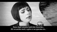 Cahit Berkay & Derya Petek - Ardakalan - Останалият сам (prevod)