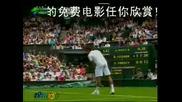 Wimbledon - Federer - Hrbaty - 2:0 Втори Сет!