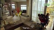 Бг субс! Me Too Flower / И аз съм цвете (2011) Епизод 2 Част 3/4