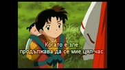 Inuyasha 107part2(bg Sub)