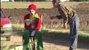Клоунът - Реми Гайлард