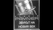 Пайнер Интро ,2001