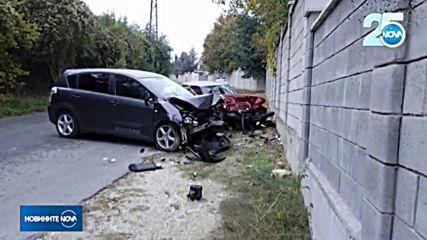 Трима пострадаха при катастрофа край Шумен