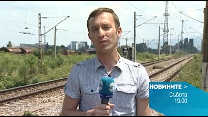 Новините на Нова - централна емисия на 4 юли