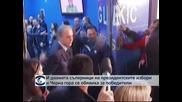 Още не е ясен новият президент на Черна гора