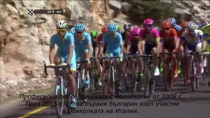 Най - елитния колоездач на България Николай Михайлов