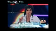 Big Brother Family [29.04.2010] - Част 7