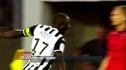 Футбол: Гингам - Анже на 27 февруари по Diema Sport HD