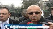 Интерпол обяви за издирване Петко Сертов