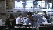 Бг субс! Ghost / Фантом (2012) Епизод 1 Част 2/3