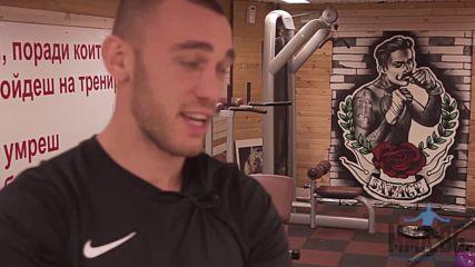 Боецът Даниел Илиев преди Grand Fight Arena