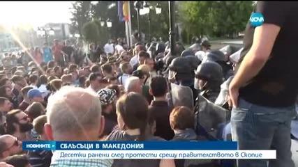 Над 2000 души поискаха оставката на македонския премиер