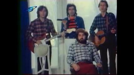 Велики Български Песни! Тангра - Богатство!