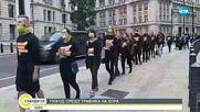 Поход срещу трафика на хора в София