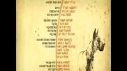 Мармадюк - част 4 Bg audio (marmaduke) (2010)