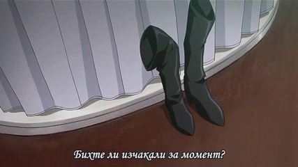 Devil May Cry - 4 Бг субтитри