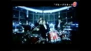 Alice Nine - Blue Planet